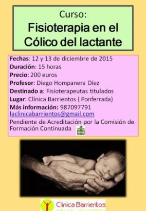 FISIOTERAPIA EN EL CÓLICO DEL LACTANTE