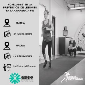 Curso novedades en la prevención de lesiones en la carrera a pie (Madrid)